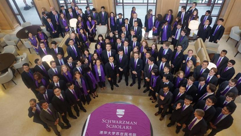 2020/2021 Schwarzman Scholars Fully Funded Scholarship ...