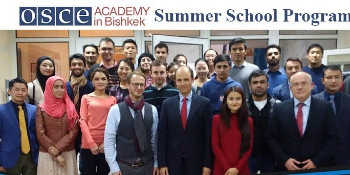 2019 OSCE Academy in Bishkek Summer School Programme